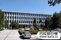 北京高校最美十大图书馆排名
