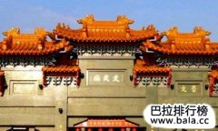 香港最灵验的十大寺庙,哪个寺庙香火最旺?