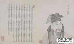 中国古代最著名的十大书法家排名