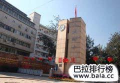 中国十大最牛高中排名,中国最牛的10所顶级高中