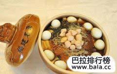 福州传统十大美食,福州著名十大名菜