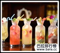 世界上最贵的十大饮料排名榜,最贵的10种饮品