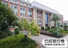 重庆市十大中学排名榜,重庆最牛的中学