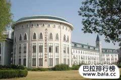 武汉十大小学排名,武汉市重点小学排行榜