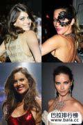 巴西最美十大名模排行榜