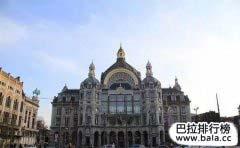 世界上最美十大火车站排行榜