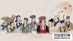 四川十大历史名人,四川最出名的历史人物