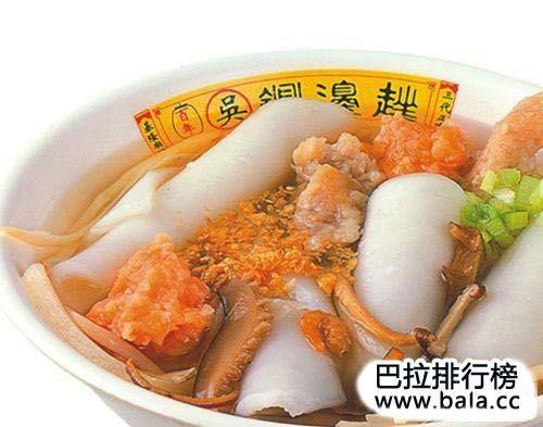 台湾小吃大全图片名字图片