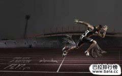 世界十大运动鞋品牌排行榜