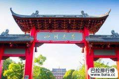 中国十大口腔医学专业大学排名