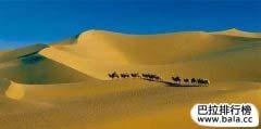 盘点中国最美十大沙漠排行榜,这些你都去过吗?