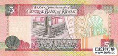 世界上最值钱的货币十大排名