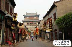 中国著名十大古都排名