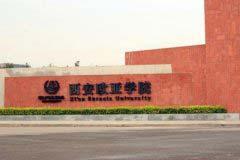 中国顶尖私立学校排名 中国十大民办大学排行榜