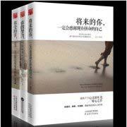 马云推荐年轻人看的10本书