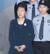 韩国历届总统下场,韩国总统最危险的职业