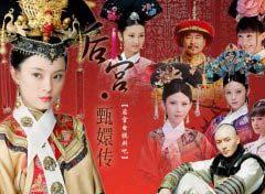 老外也爱看的中国十大热门电视剧