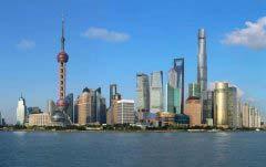 中国超高层十大地标性建筑