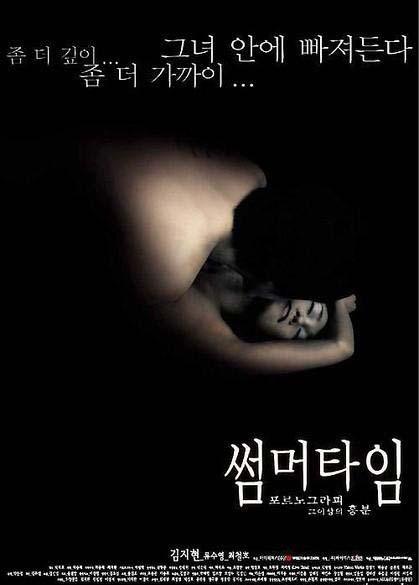 韩国三级伦理颜值最高评价这部电影的名字很
