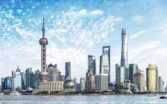 中国财政收入最高的十大城市