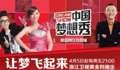 中国最好看的十大综艺节目