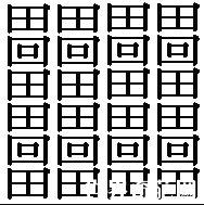 笔画最多的汉字:笔画高达128画