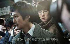 韩国真实改编电影十大排名,每部都很值得一看