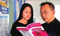 中国最好的十大职业排名,你的职业上榜吗?