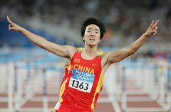 中国历史上最伟大的前10名运动员