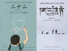 中国十大优秀文化纪录片,见证中国的历史!
