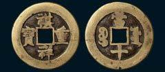 中国十大最值钱古币,哪个古钱币值钱?
