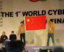 盘点中国著名电竞选手前7名
