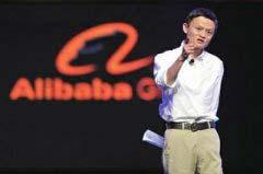 马云预言未来赚钱的十大行业