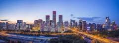 中国楼价最高的城市 盘点全国房价最高十大城市