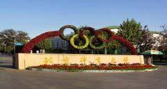 2018年中国十大体育类大学排名