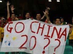 盘点世界体坛最难破的十大记录 中国男足排第一