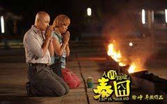 中国最搞笑的十大喜剧电影推荐
