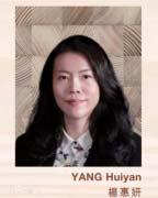 福布斯中国年轻女富豪排行榜2018