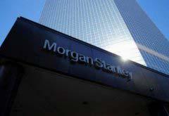 世界上最著名的四大投资银行 摩根士丹利排第一