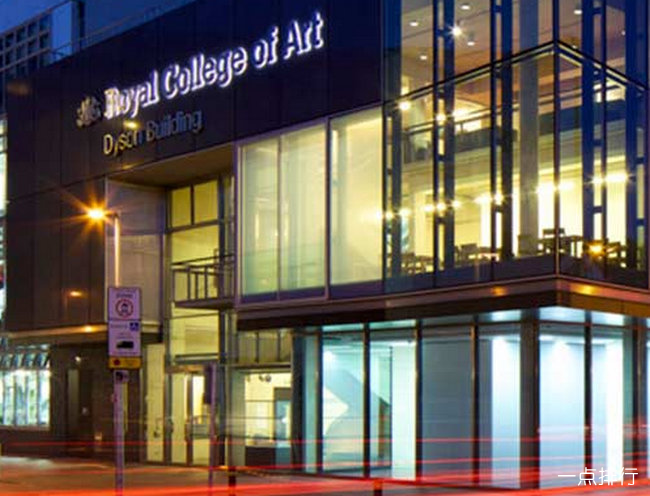 伦敦皇家艺术学院