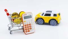 买车险哪个保险公司好 中国十大汽车保险公司排