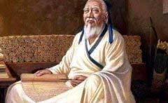 中国古代最聪明的人排名,鬼谷子排第一