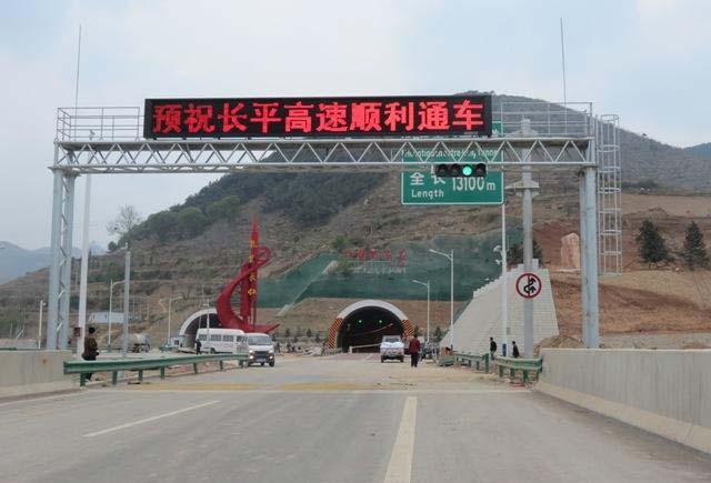 中国最长的十条公路隧道,你走过几条?走过5条以上算你见过世面