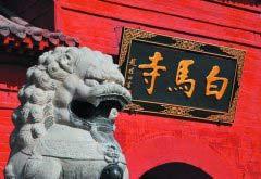 盘点中国10大最灵验的寺庙,灵隐寺名列第三