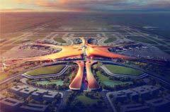 盘点世界新七大奇迹工程 北京大兴国际机场入选