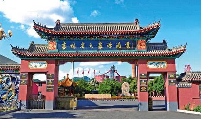 大泉源酒业历史文化景区