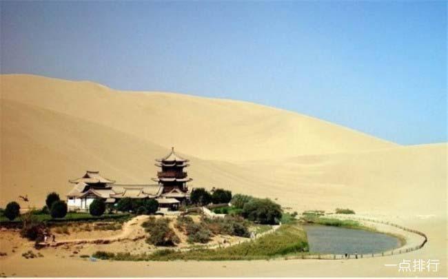 甘肃省敦煌市