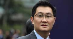 2019中国首富十大排行 马化腾排第一名