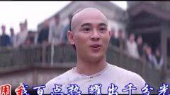盘点香港十大武侠歌曲排行 男儿当自强排第一