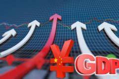 2018年中国GDP增速6.6% 全年总量突破90万亿